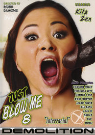 Just Blow Me 08  (disc)